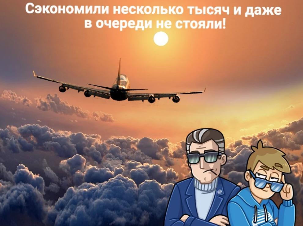 Почему лучше летать на самолете утром?