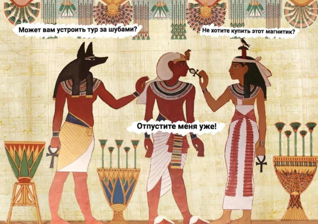 Интересные факты про Египет, о которых вы навряд ли знали